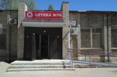 Аптека №4 Адрес